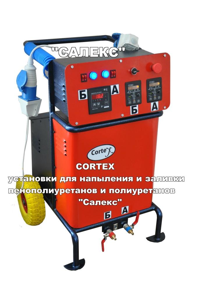 Оборудование для напыляемого утеплителя