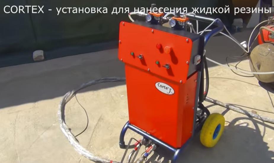 Резервуаров проект теплоизоляция